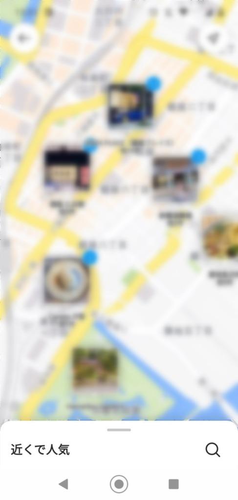 インスタの地図検索機能